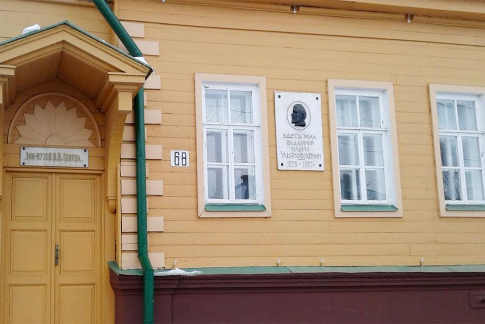 Дом № 68, в нем жил Ленин
