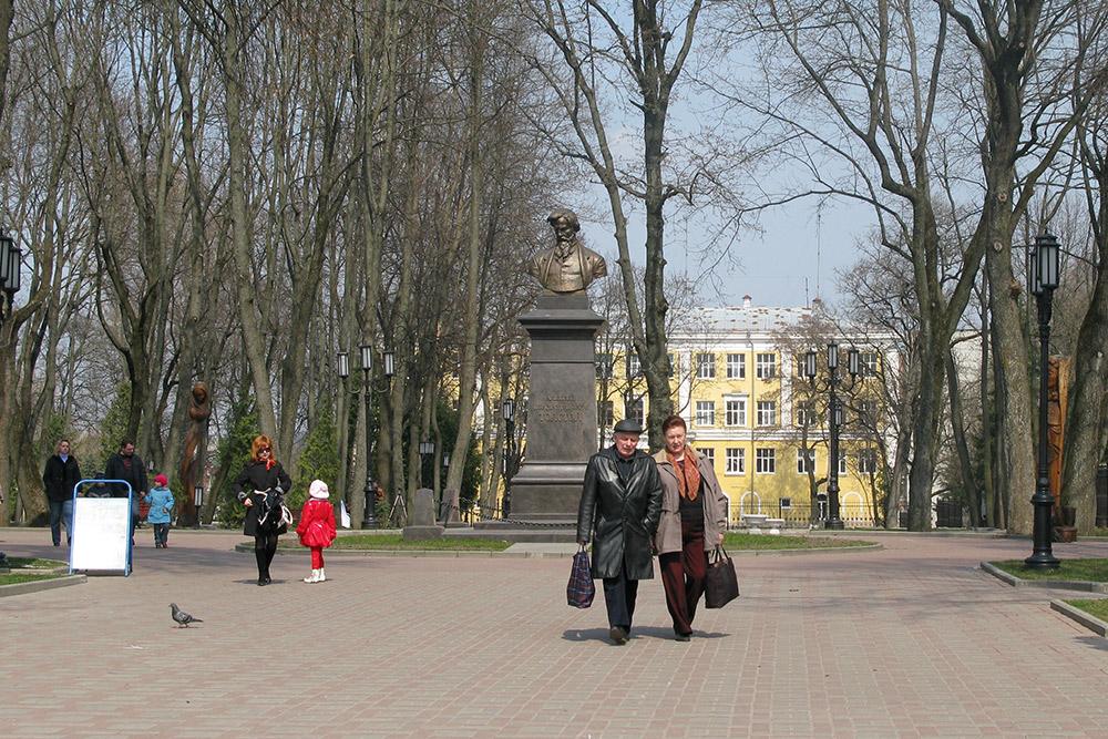 Парк-музей имени драматурга Алексея Толстого