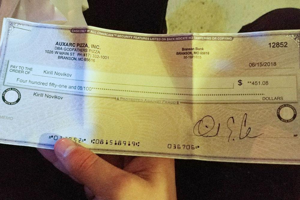 Так выглядел мой чек за первую неделю