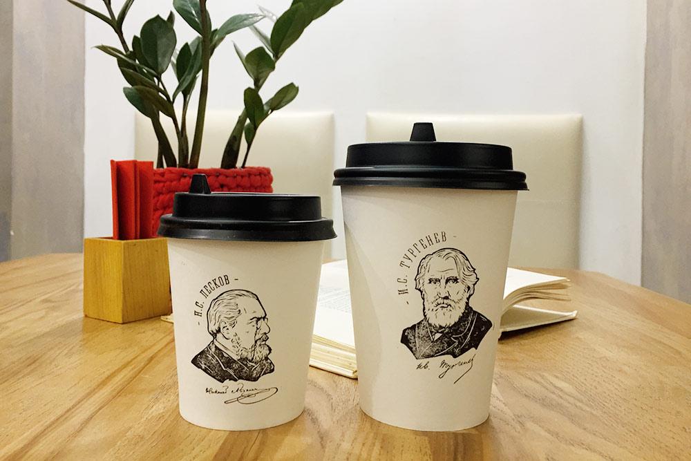 Кофе в «Лунго» наливают в стаканчики с портретами орловских писателей