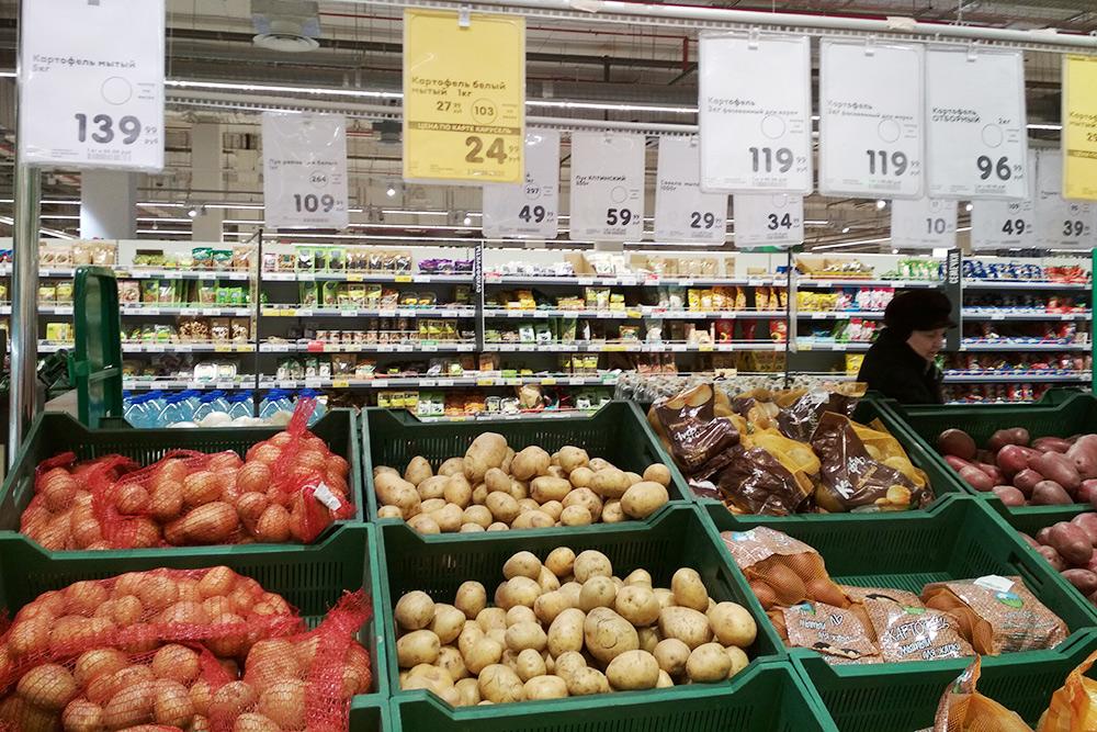 Цены на овощи в «Ленте»