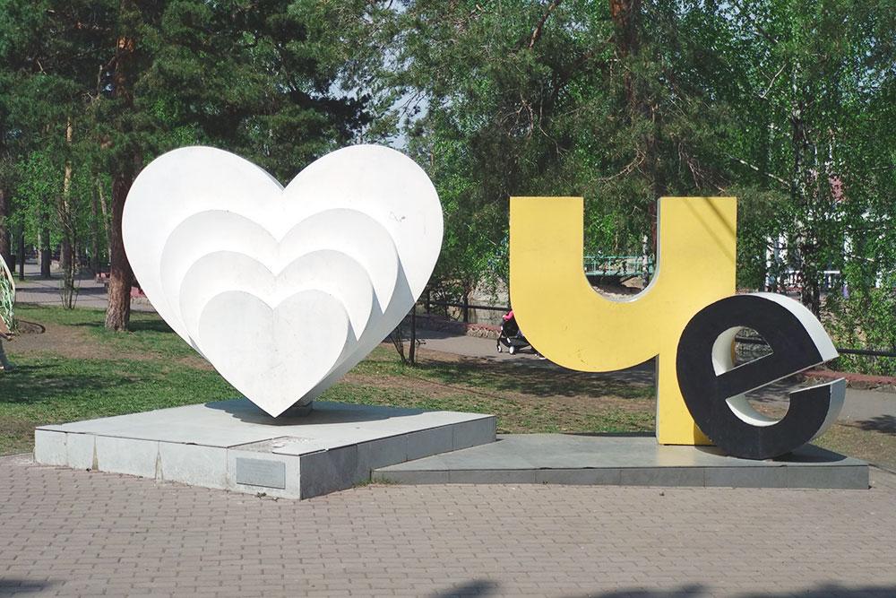 Жители коротко называют город «Че». У скульптуры в парке часто фотографируются — мне пришлось минут 10 ждать, пока рядом со знаком никого не будет, чтобы запечатлеть его для статьи