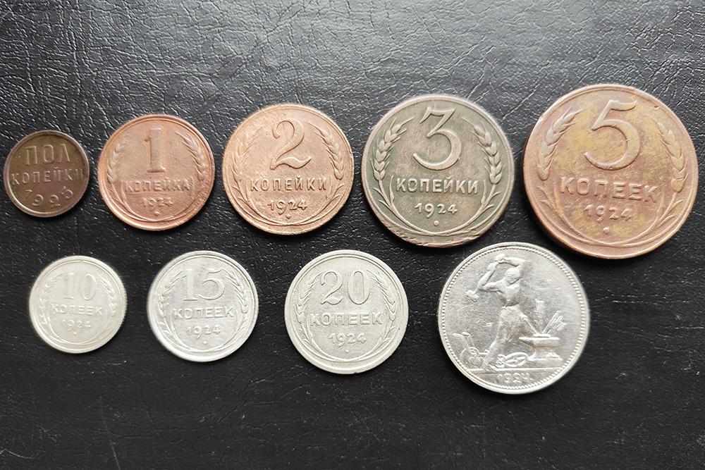 Аверс первых монет СССР 1924&nbsp;года. Цена монет сегодня: 1&nbsp;копейка — 200<span class=ruble>Р</span>, 2&nbsp;копейки — 300<span class=ruble>Р</span>, 3&nbsp;копейки — 500<span class=ruble>Р</span>, 5&nbsp;копеек — 1200<span class=ruble>Р</span>, 10&nbsp;копеек — 300<span class=ruble>Р</span>, 15&nbsp;копеек — 250<span class=ruble>Р</span>, 20&nbsp;копеек — 100<span class=ruble>Р</span>, 50&nbsp;копеек — 400<span class=ruble>Р</span>, 1&nbsp;рубль — 2000<span class=ruble>Р</span>, полкопейки 1925&nbsp;года — 800<span class=ruble>Р</span>