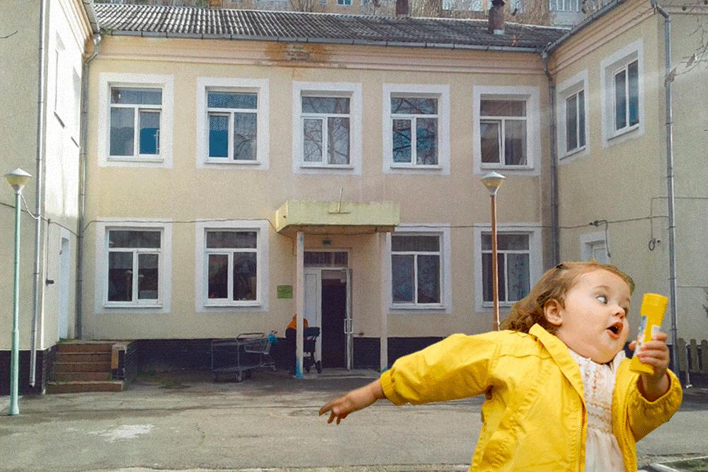 В этот детский сад теперь ходит моя племянница