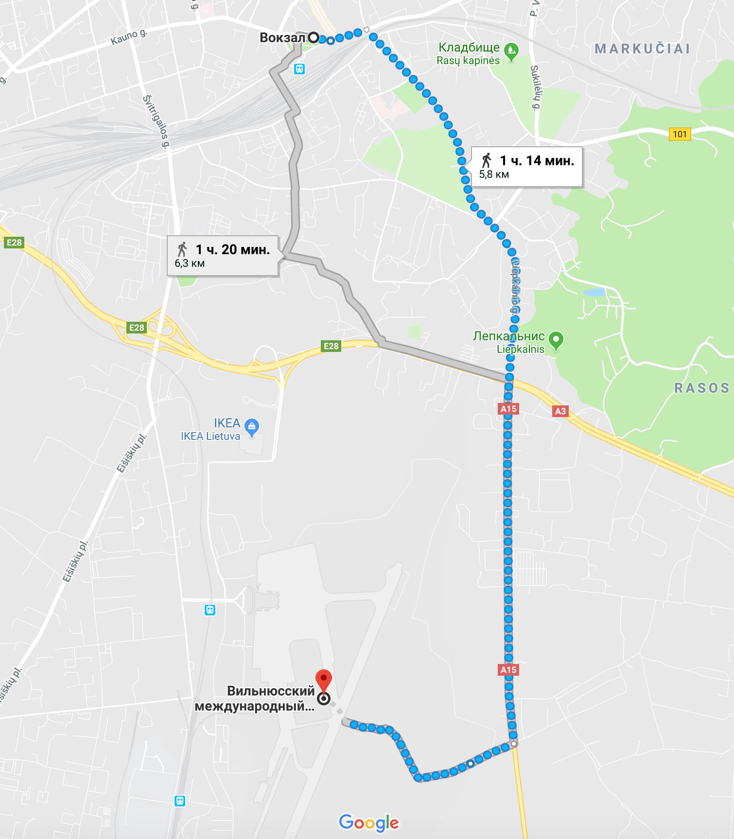 Гугл считает, что пешком дорога до аэропорта в Вильнюсе займет 1 час 14 минут, но в хорошую погоду я трачу на это меньше часа, если идти быстрым шагом