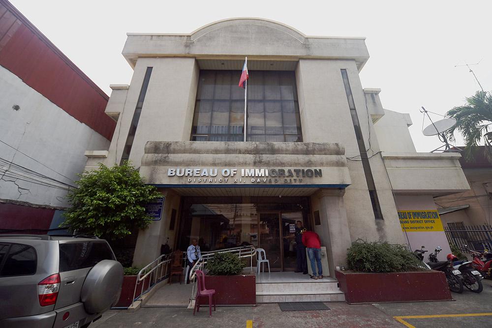 Иммиграционное бюро в Давао. Именно здесь мы продлеваем наши визы для пребывания на острове