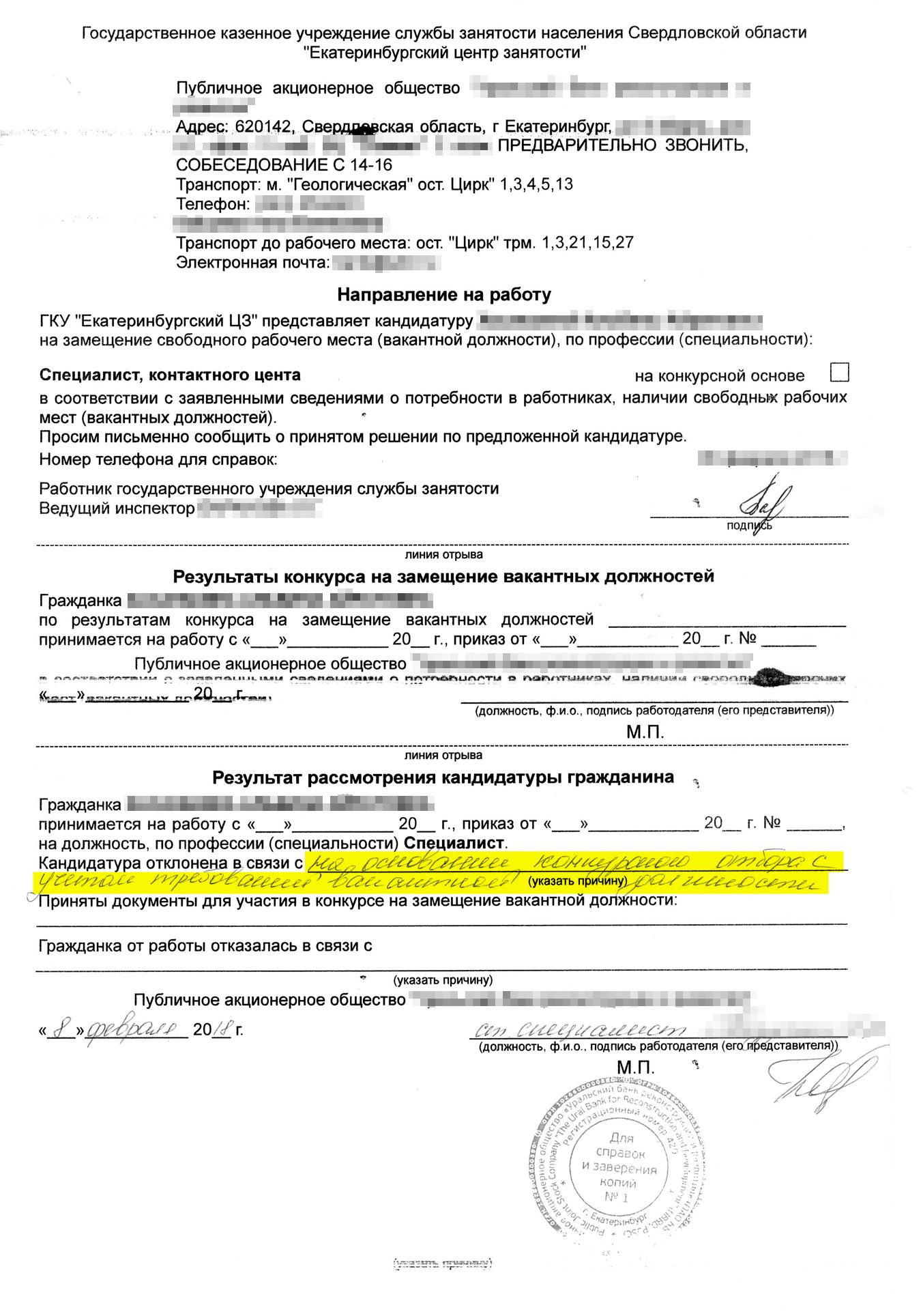 декларация 3 ндфл кемеровская область
