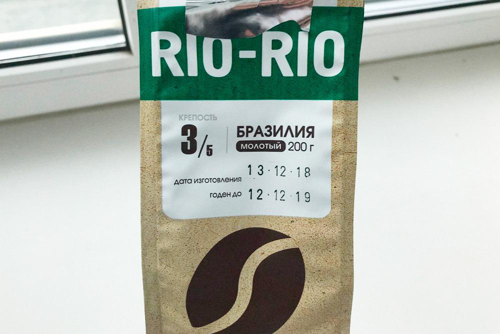 Во-первых, этот кофе изначально молотый, что уже плохо. Во-вторых, не указан ни сорт, ни способ обработки, ни степень обжарки — это минимум, который должен быть обозначен на пачке