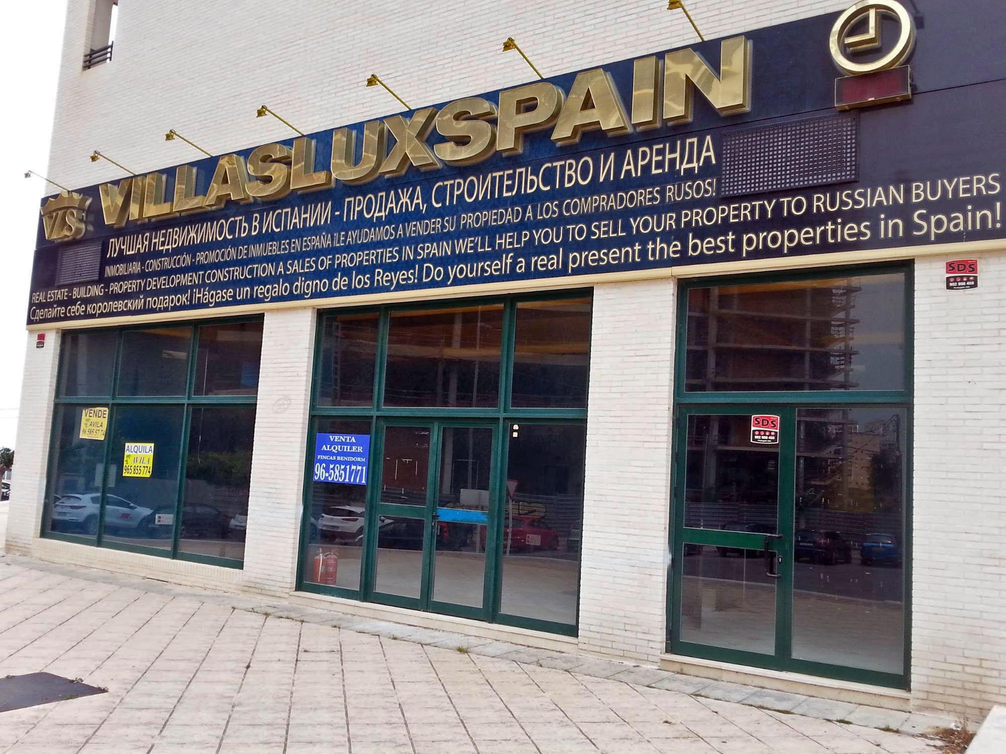 Эта риелторская контора в Бенидорме несколько лет работала с русскоязычными покупателями