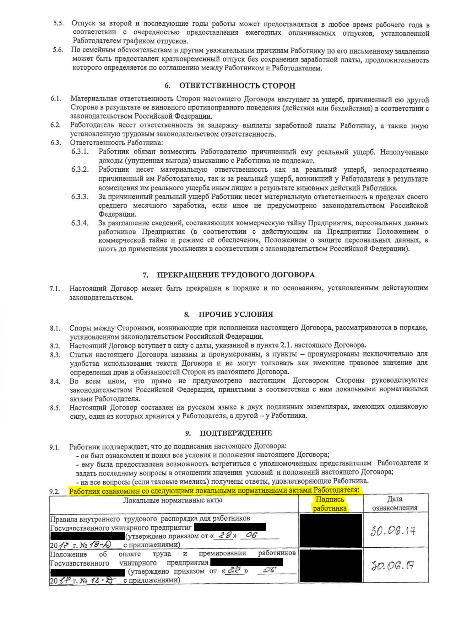 Как получить разрешение на оружие в екатеринбурге