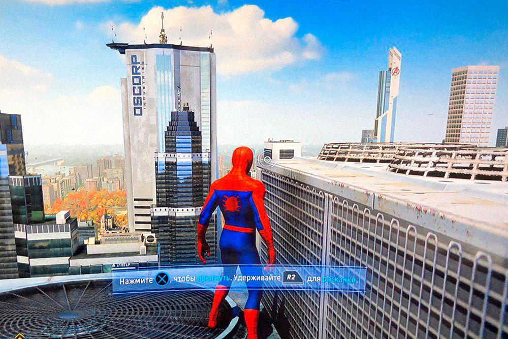 Купил жене игру «Человек-паук» на Плейстейшн