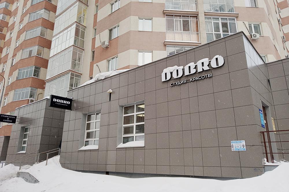 Для нового салона сделали свою вывеску — DOBRO. Название перекликается с фамилией учредителей — Доброезжевы. Фирменное написание придумал супруг Юлии еще во время «подвального» салона