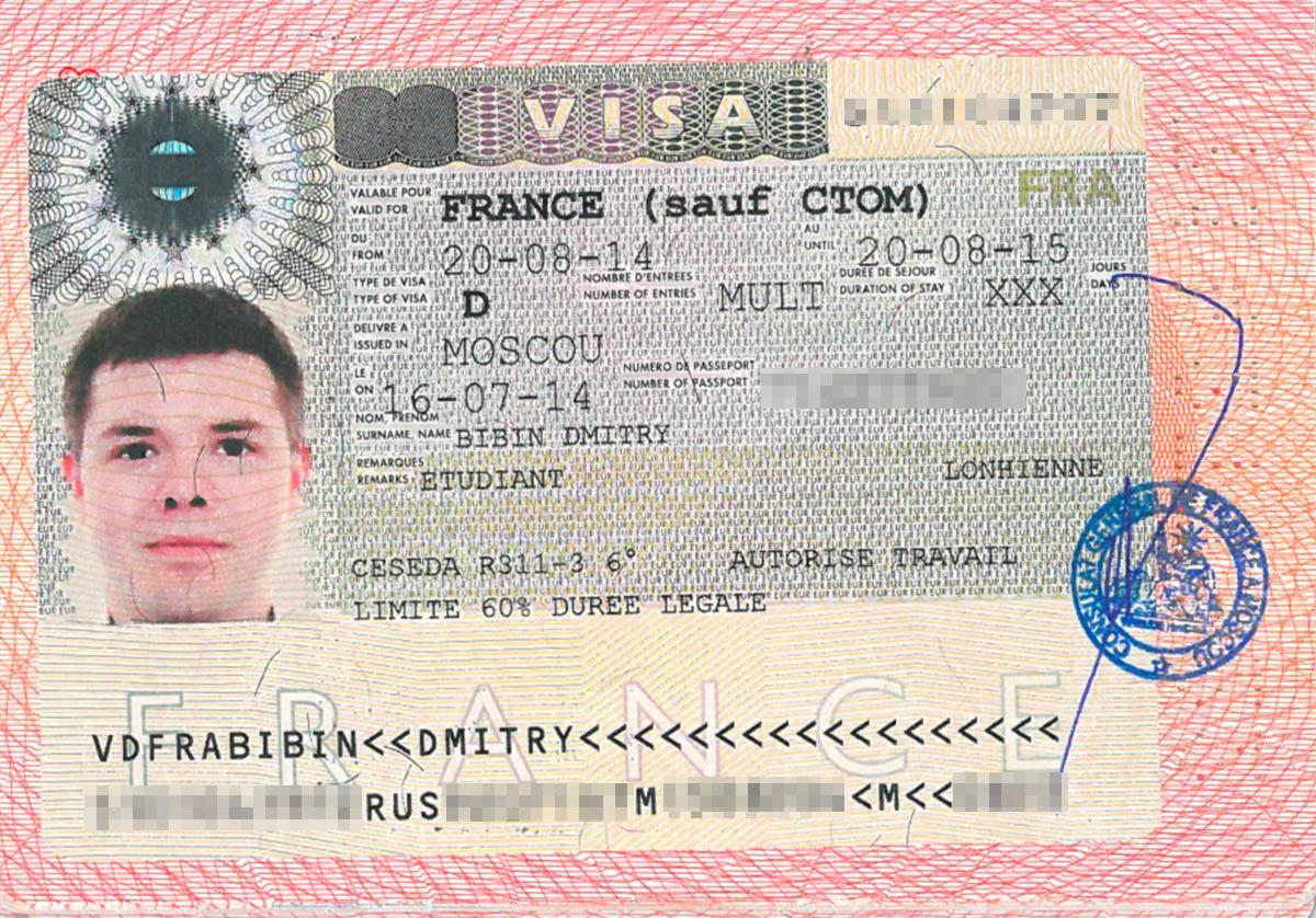 Студенческая виза Франции на год учебы