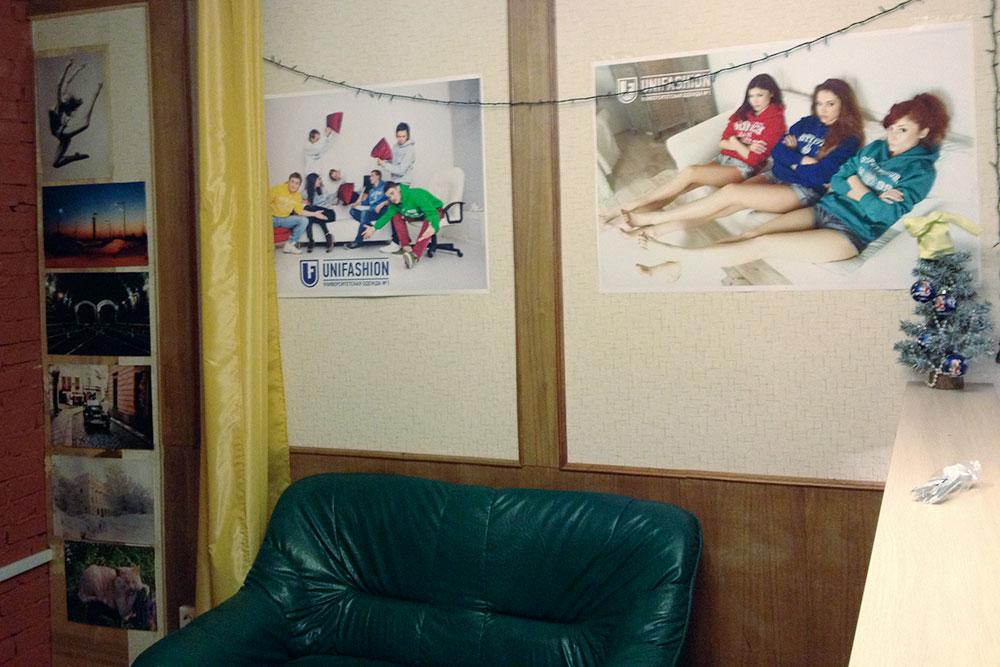 Фото первого шоурума. Внутри было совсем не гламурно, зато клиенты приходили в шоурум, а не в квартиру