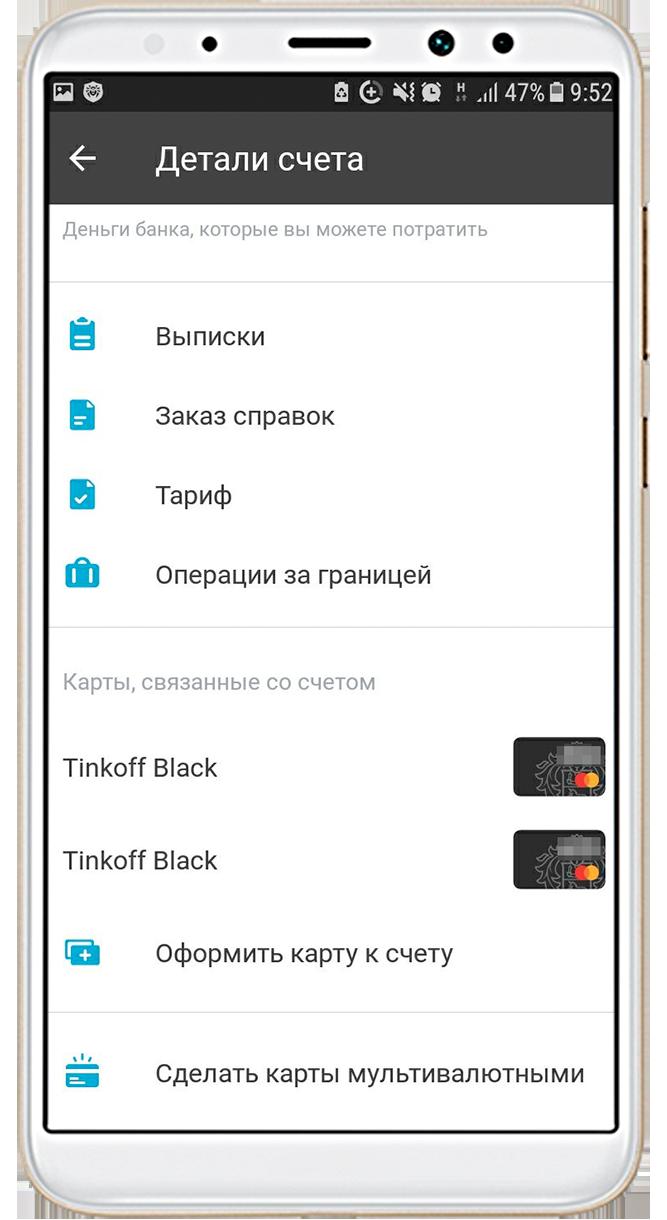 срочный займ на карту круглосуточно украина