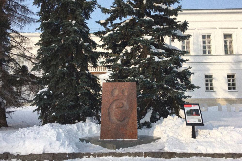 Памятник букве «ё», которую ульяновец Николай Карамзин ввел в русский язык для«благозвучия родной речи»