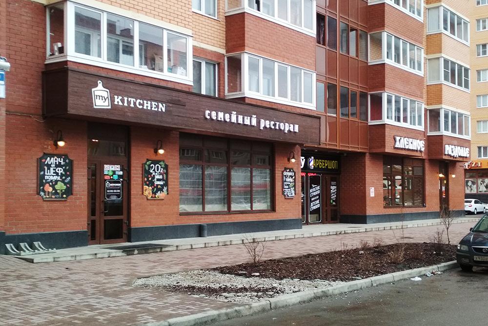 Ресторан My Kitchen в Псковском районе. Десять лет назад здесь стояли старые частные дома и гаражи