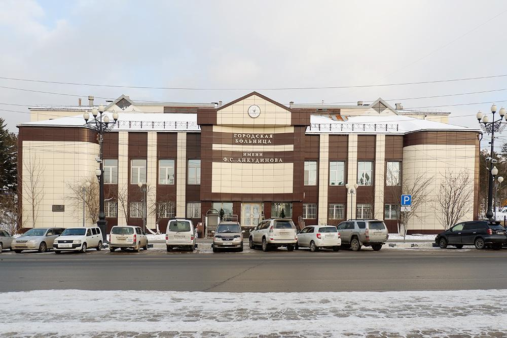 Городская больница имени Ф. С. Анкудинова в Южно-Сахалинске кроме выполнения стандартных платных анализов и обследований предлагает услуги пластической хирургии. Круговая подтяжка лица стоит 124474рубля, увеличение груди — 106 499 рублей без учета стоимости имплантов