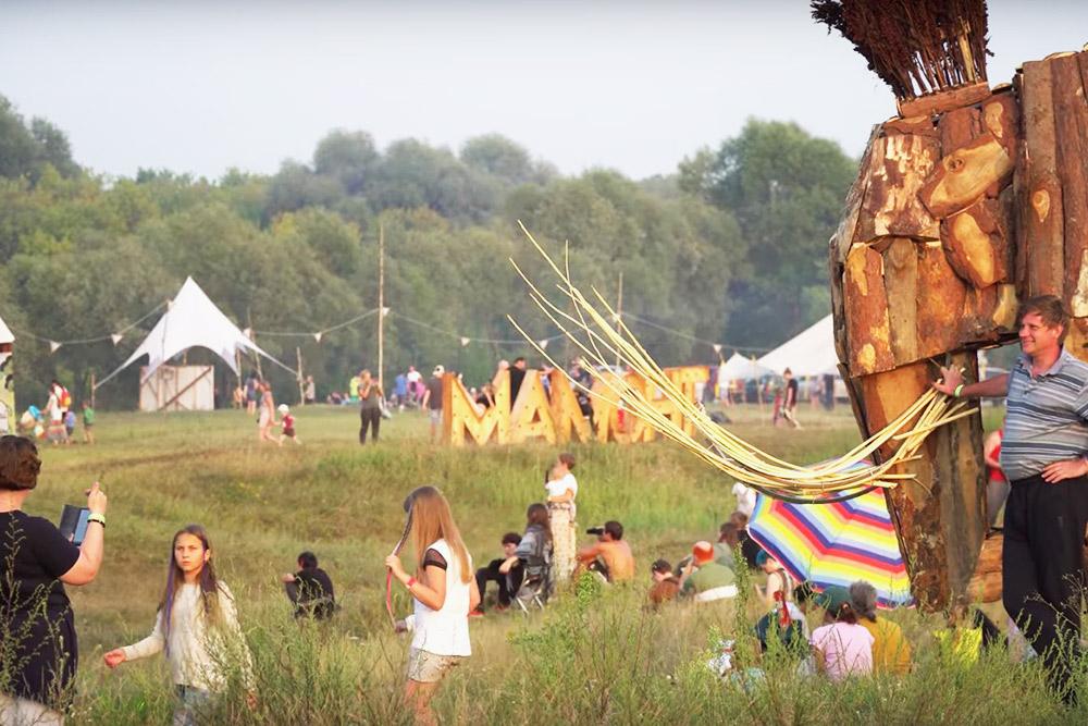 Фестиваль «Брянский мамонт — 2018»