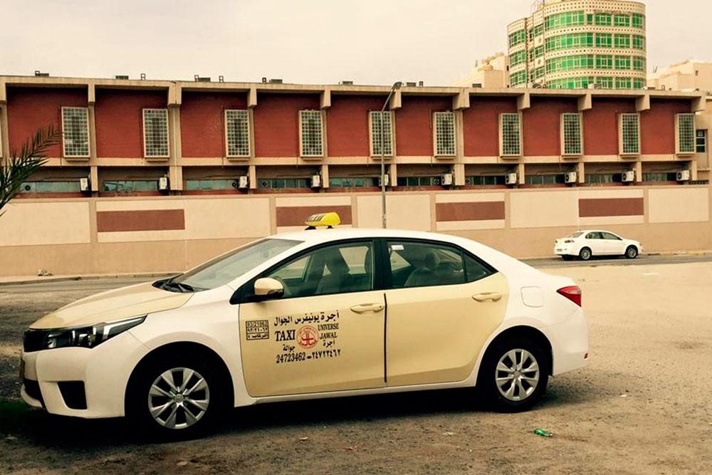 Такси в Кувейте