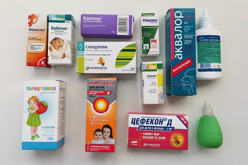 Часть нашей детской аптечки