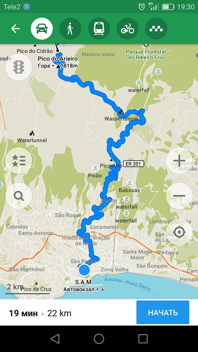 Приложение «Карты» от Гугл не показывает большинство пеших маршрутов в горах и на левадах. Помогало MAPS.ME