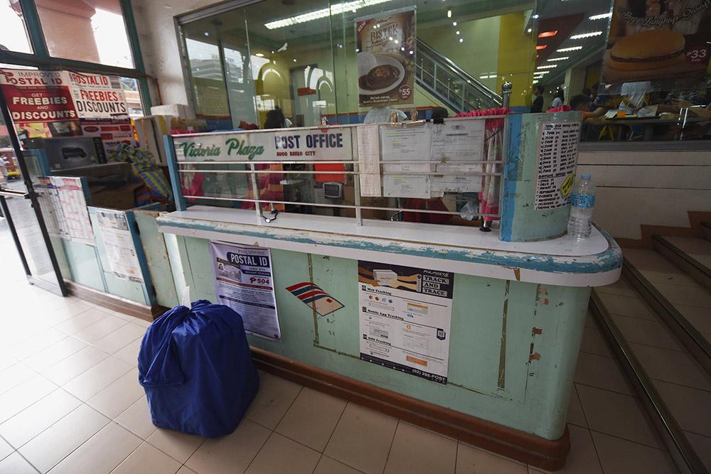 Почтовый офис в супермаркете Victoria Plaza