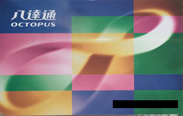 Транспортной картой «Октопус» можно расплачиваться в продуктовых магазинах и некоторых кафе. Можно подключить ее к банковскому счету, чтобы пополнять автоматически. Если вы потеряли карту, но сохранили номер, можно перенести все средства с утерянной карты на новую