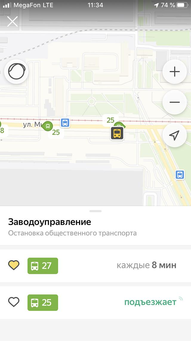 Приложение запоминает любимые маршруты автобусов и подсказывает, сколько минут нужно подождать до прибытия следующего