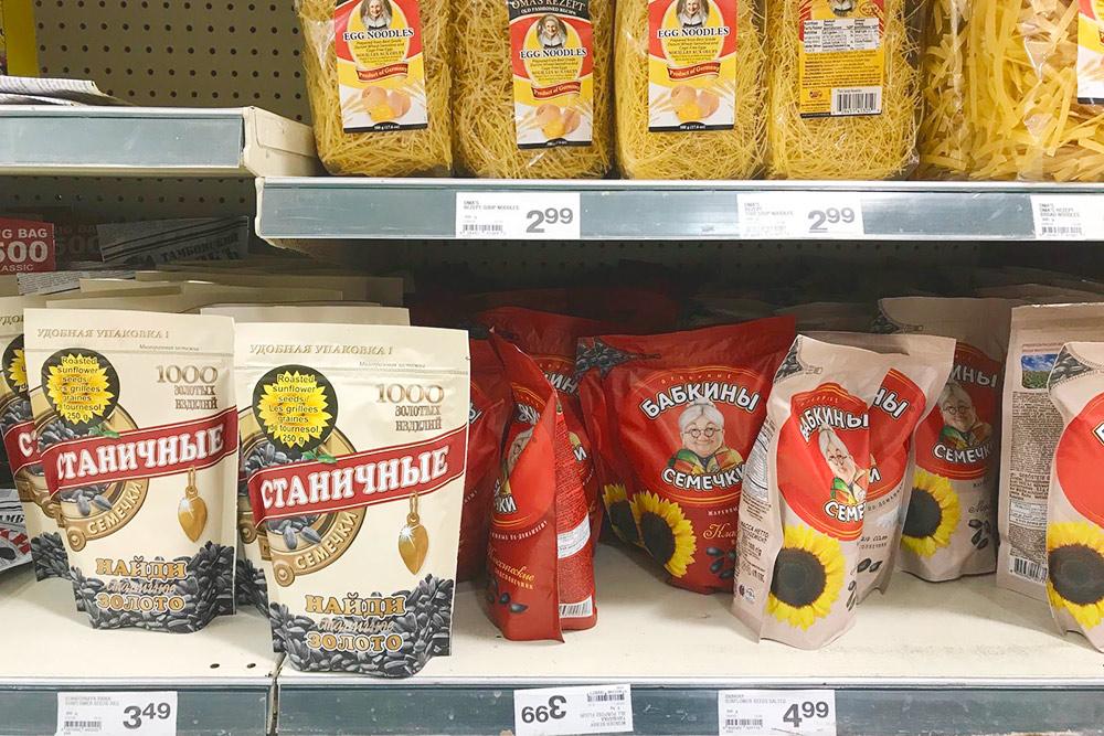 Семечки в канадском супермаркете можно купить за 3,49$ (168<span class=ruble>Р</span>)
