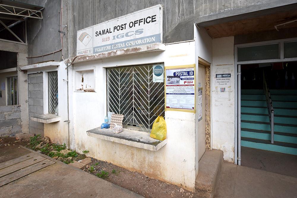Единственный почтовый офис на острове Самал