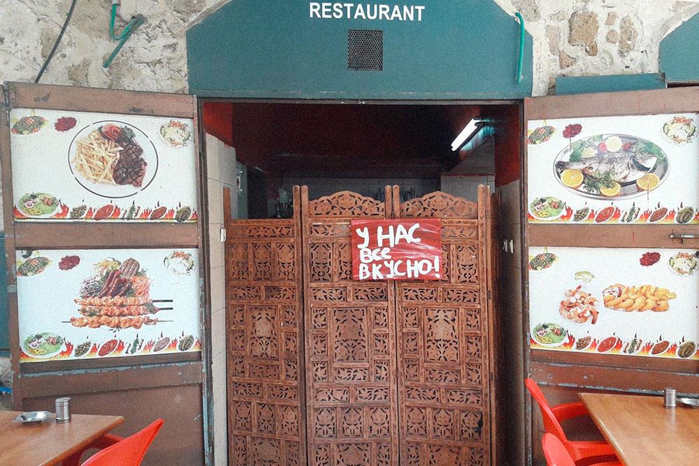 Одно иззаведений охель байти, здесь готовят национальную кухню по-домашнему. Вомногих небольших ресторанах и кафе есть надписи и даже меню нарусском