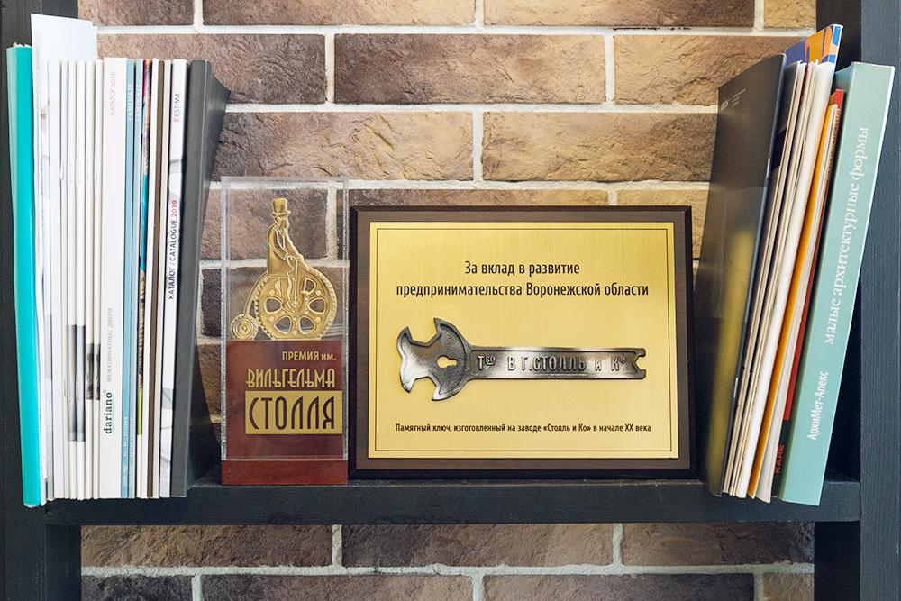 В мае 2019 года проект получил региональную бизнес-премию им.Столля в номинации «Лучший бизнес-старт»