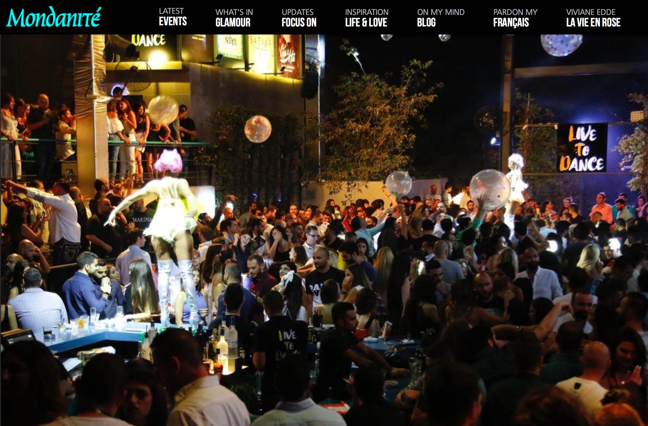 Скриншот с сайта модного ливанского журнала «Монданитэ» — вечеринка в клубе «Каприз»