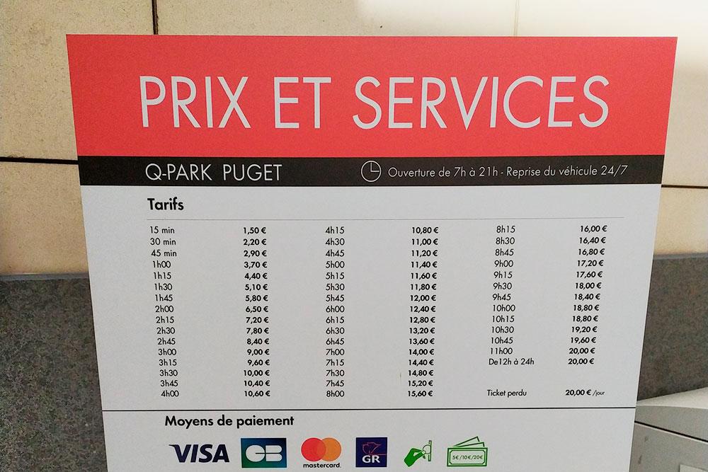 Пример цен в подземном паркинге