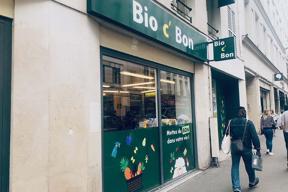 Название этого магазина можно перевести как «Био — это вкусно»