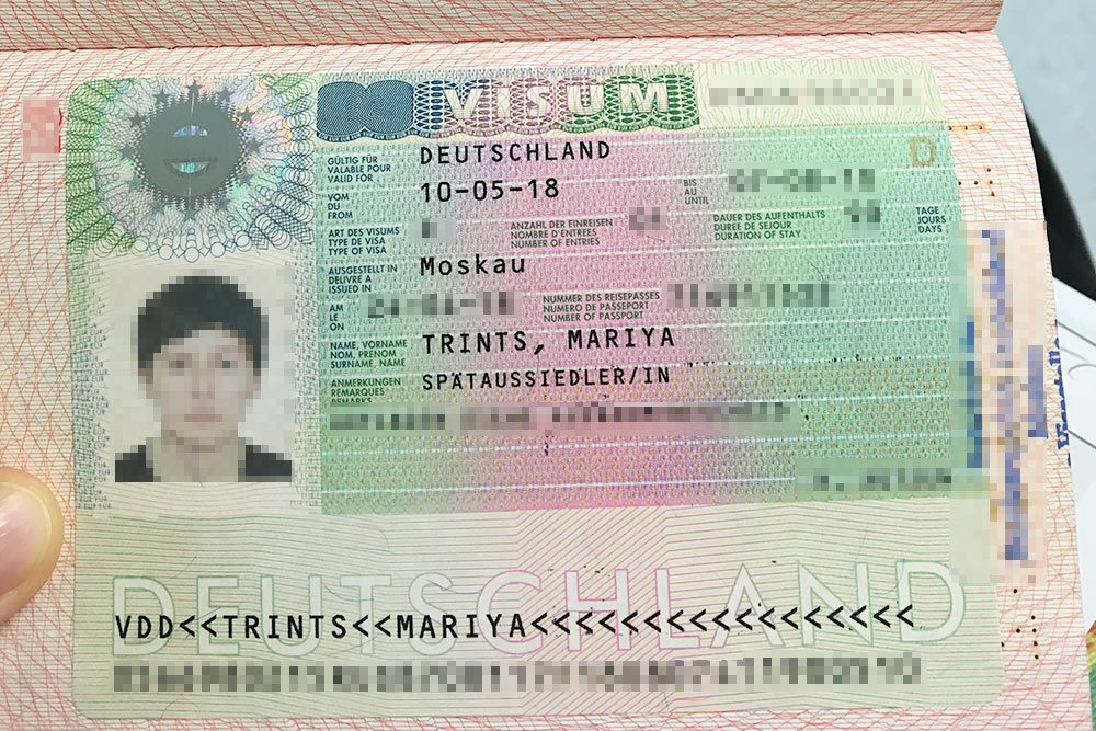 Национальная виза похожа на обычную шенгенскую
