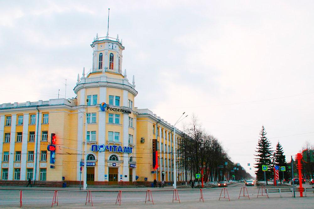 Главпочтамт в центре города