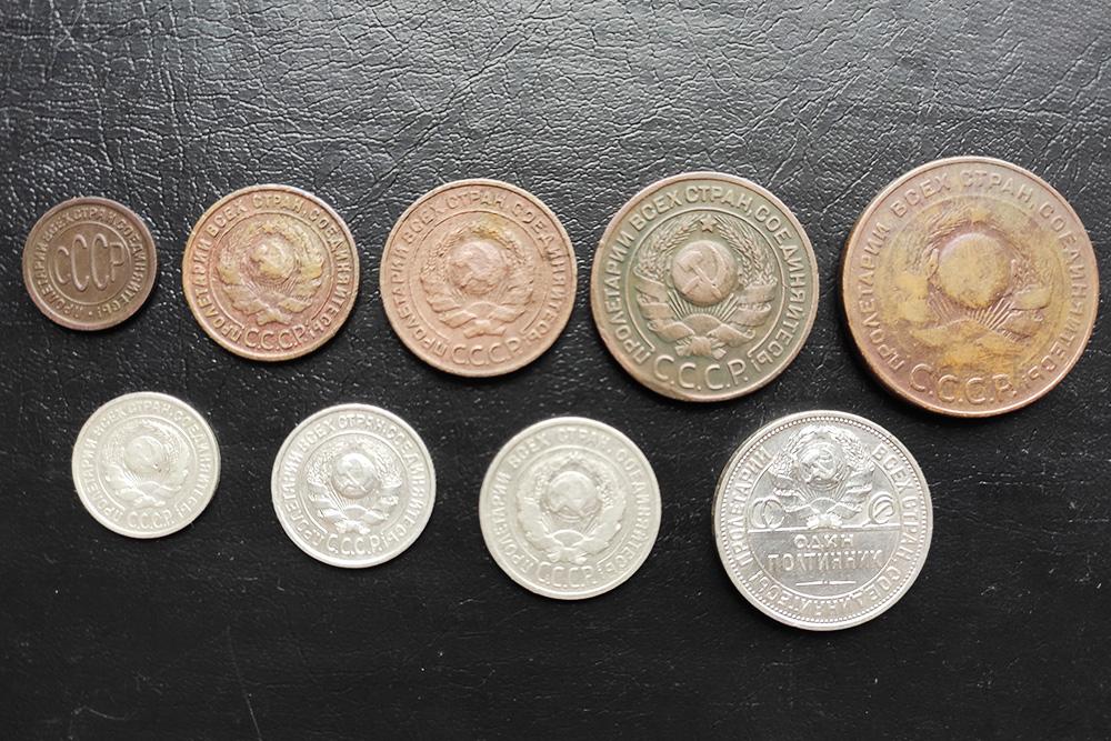 Реверс этих же первых монет СССР 1924года