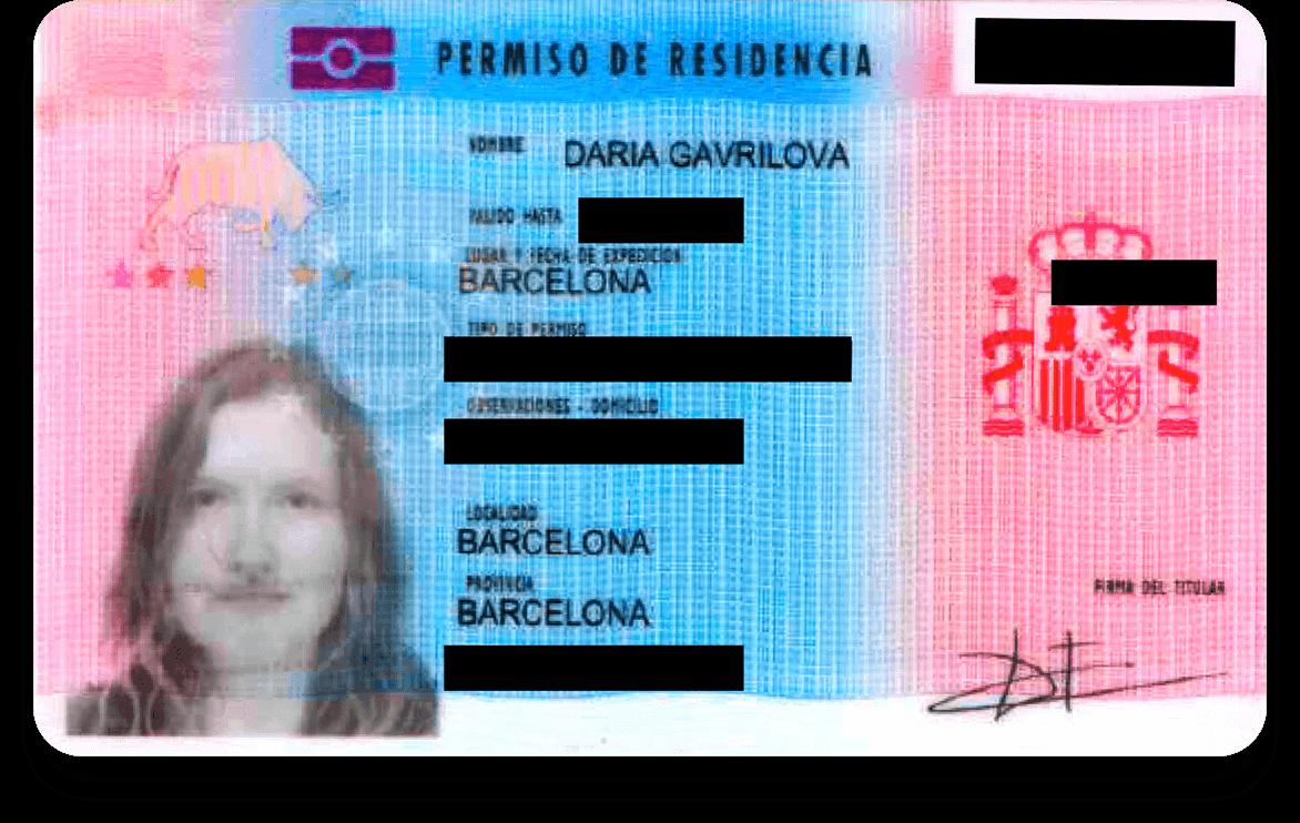 В 2017 году я получила свой первый ВНЖ в Барселоне