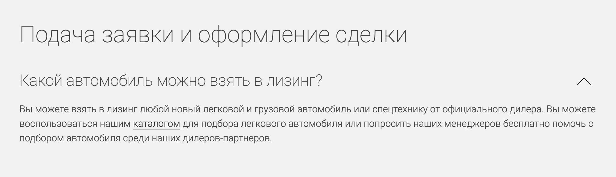 Новая фура без прицепа стоит 6 млн рублей — длянас это дорого. Мы планировали купить всю сцепку за 5 млн