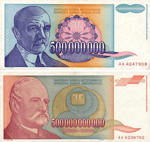 500 миллионов и 500 миллиардов динар Югославии 1993 года. Эти нули слабо воспринимаются глазами