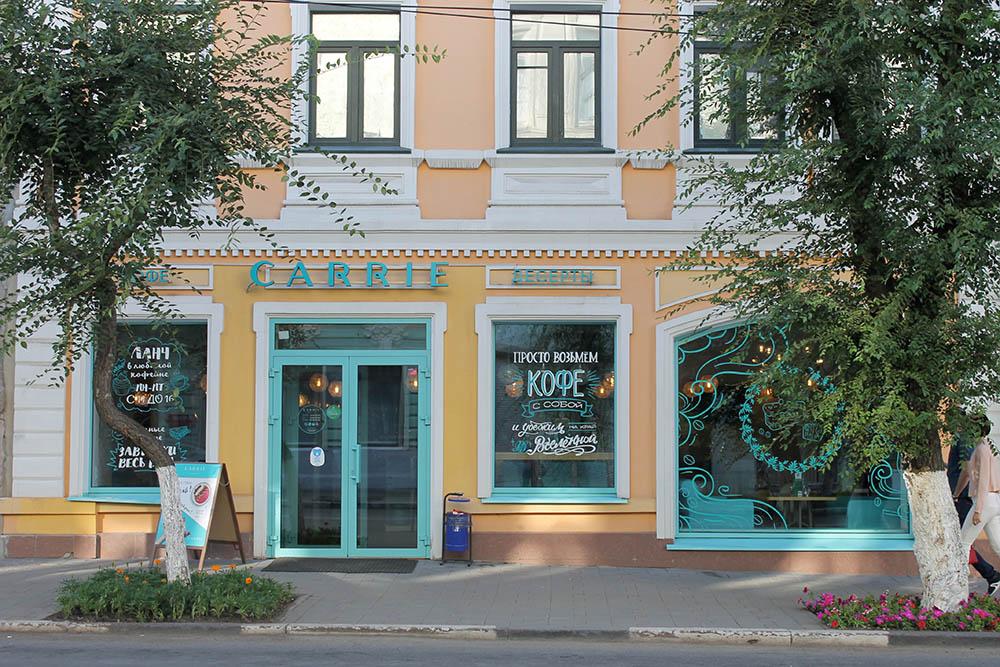Мое любимое кафе «Кэрри» оформлено по мотивам сериала «Секс в большом городе». Вкусный кофе глясе стоит 155<span class=ruble>Р</span>