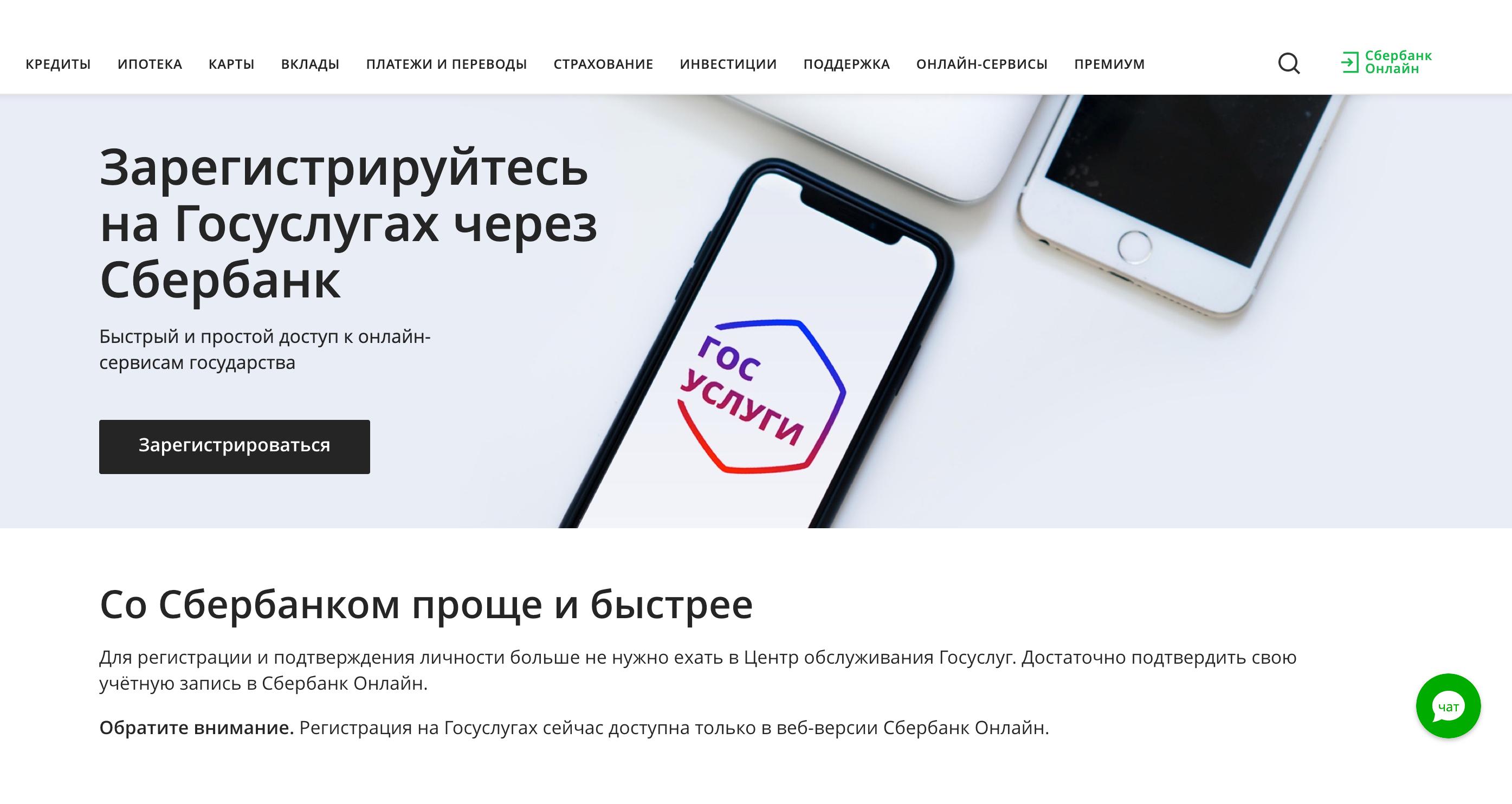 Кредиты наличными в Ангарске. банке является – прописка по месту проживания и трудоустройства.