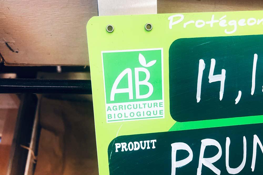Так выглядит значок, которым отмечаются все сертифицированные биопродукты