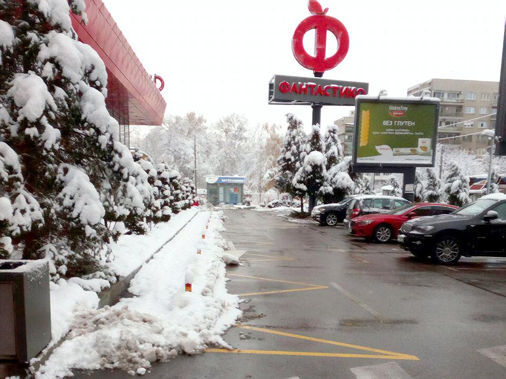 Зимой в Болгарии тоже выпадает снег