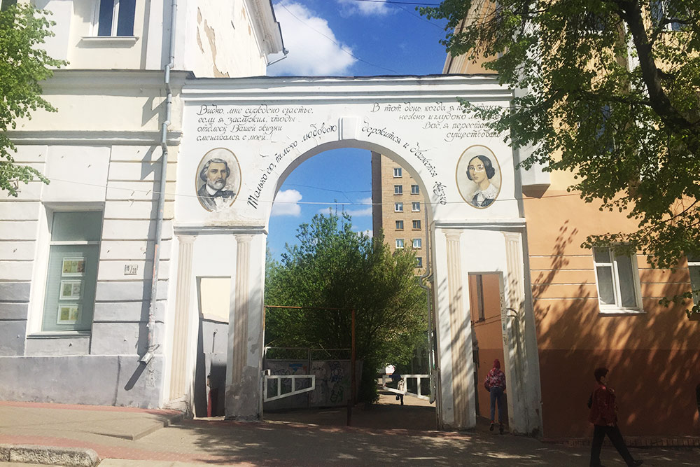 Тургенев — гордость Орловщины. Об этом в городе стараются напоминать почаще