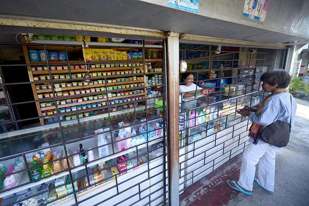 Аптека в нашей деревушке Капутиан