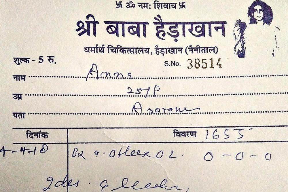 Врач попросил заплатить только 5 рупий «за использованный лист бумаги»