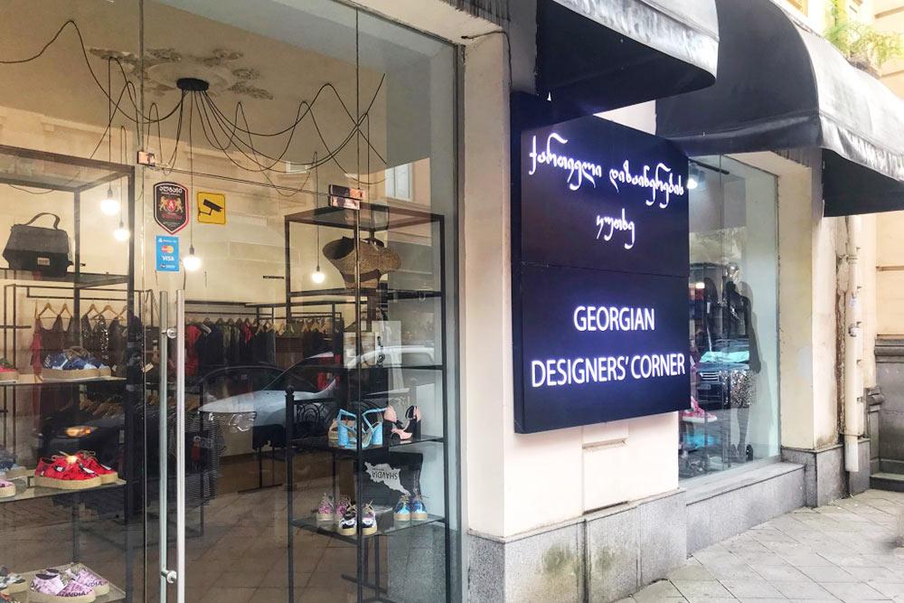 Подобные магазины с вещами от грузинских дизайнеров можно встретить практически на каждой улице в центре Батуми